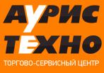 Продажа торгового оборудования в Новокузнецке