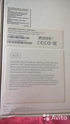 продам iPad air 16Gb silver