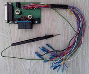 продам универсальный кабель Combiloader в Уфе